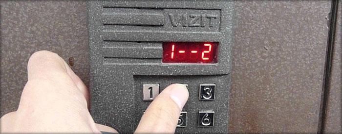 Як відкрити двері з домофоном без ключа: підбір комбінацій