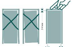 Який потрібен зазор між дверима, підлогою і коробкою